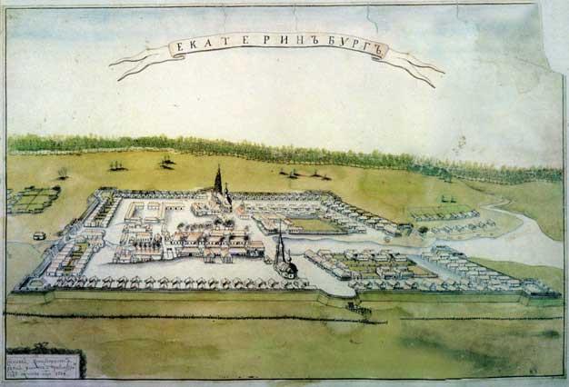 Это крепость Екатеринбурга