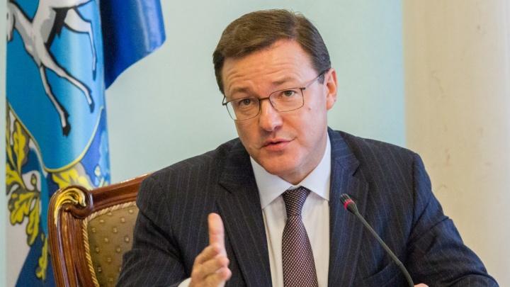 Азаров выбрал кандидата на пост председателя правительства Самарской области