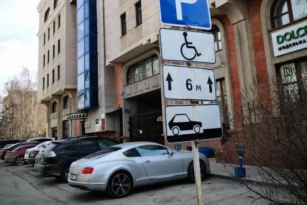 Подобная картина характерна для центра Москвы