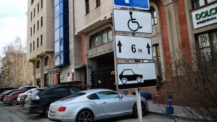 Bentley за 16 миллионов припарковалась на месте для инвалидов в центре Новосибирска