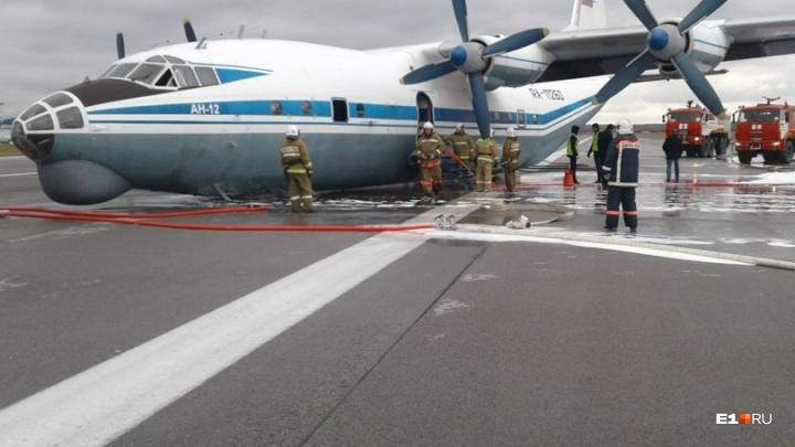 Прокуратура назвала виновника аварийной посадки военного Ан-12, вылетевшего из Челябинска