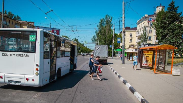 Новые автобусы большой и средней вместимости вышли на маршруты №66-МТ и 80-МТ