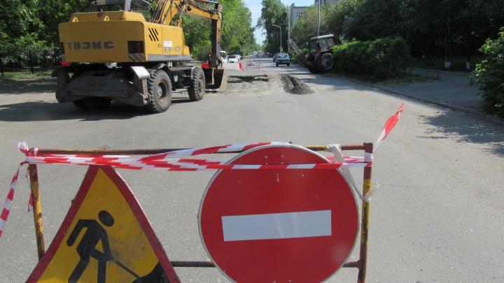 В Зауралье отремонтировали не ту улицу. Чиновники работу приняли