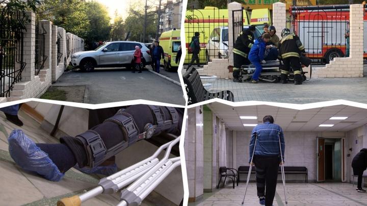 В деле о ДТП, когда BMW впечатал пешехода в забор лицея, появился след исчезнувшего экс-министра
