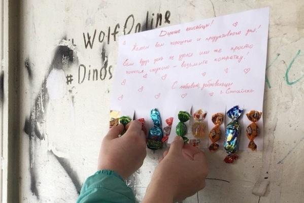 Конфеты для акции девочки приносили из дома