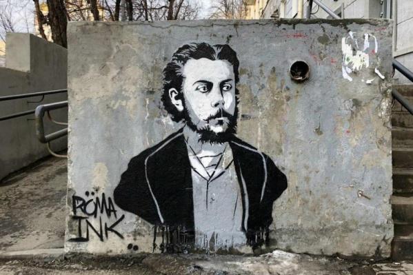 Так граффити выглядело до уничтожения