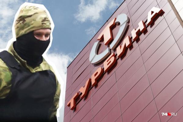 Махинации с закупками на СКБ «Турбина» вскрылись в феврале во время проверки предприятия спецкомиссией