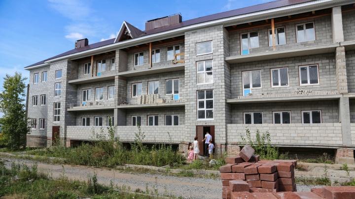 «Начинаем пичкать бюджетными деньгами»: в Башкирии создали Фонд регулирования долевого строительства