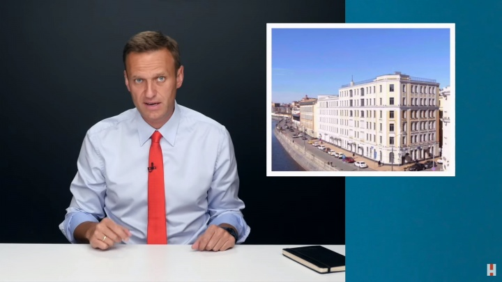 Начальник архангельского УФСБ всплыл в расследовании Навального об элитных московских квартирах