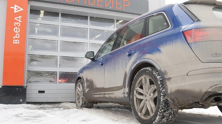 Помыть за 240 секунд: в Екатеринбурге все выходные будет действовать акция на мойку автомобиля