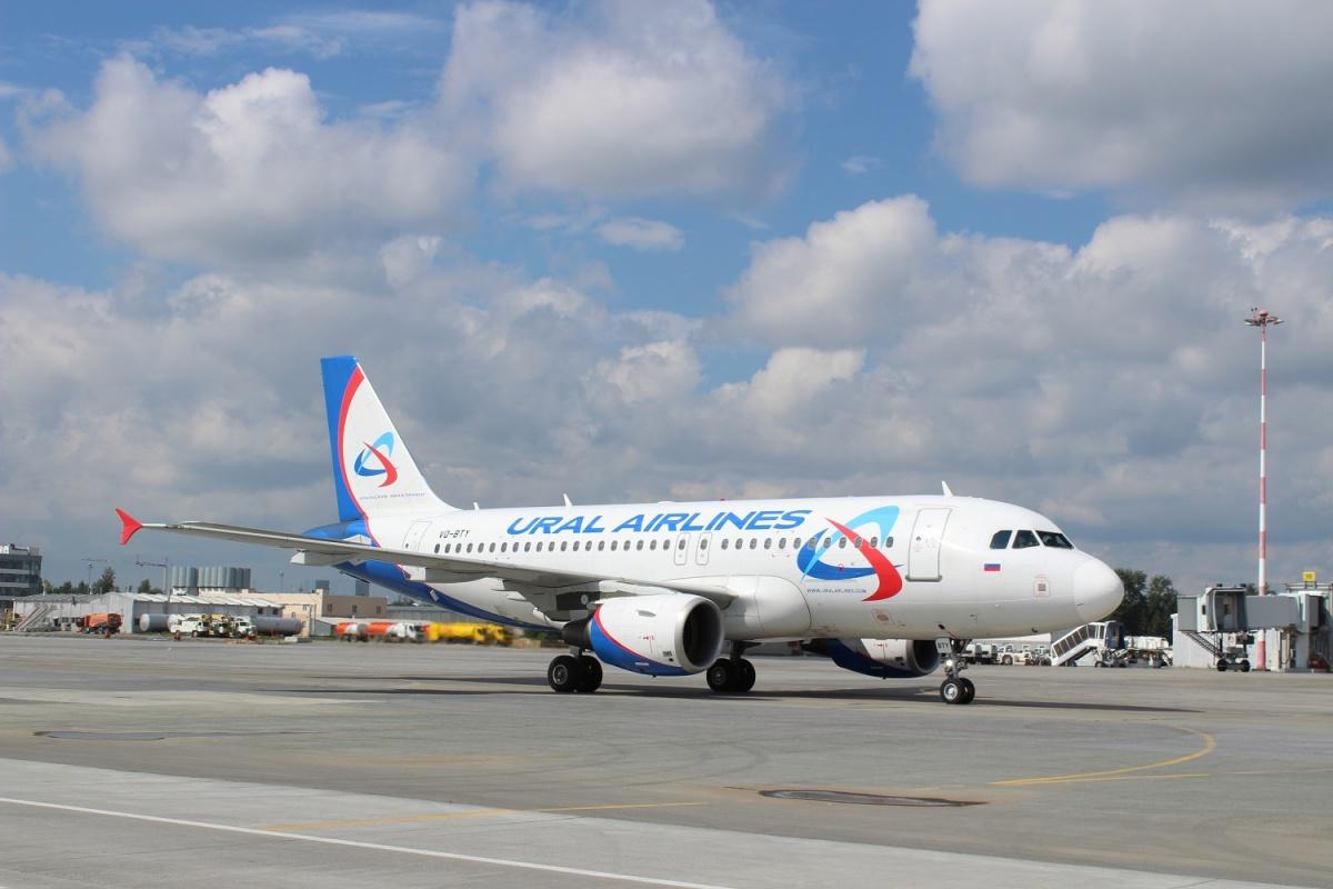 В Москву из Новосибирска: «Уральские авиалинии» открыли продажу билетов по сниженному тарифу