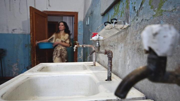 Прорвало трубу: в Уфе из-за коммунальной аварии 20 домов остались без воды