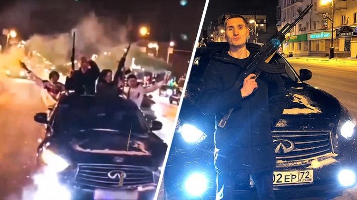 Тюменец, прокатившийся по городу с автоматом, рассказал, зачем он это сделал и откуда оружие