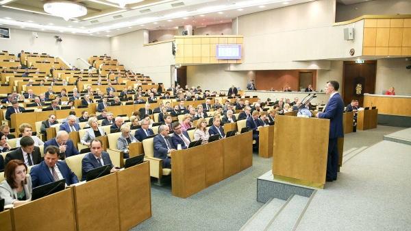 Фотография с сегодняшнего заседания по вопросу повышения пенсионного возраста