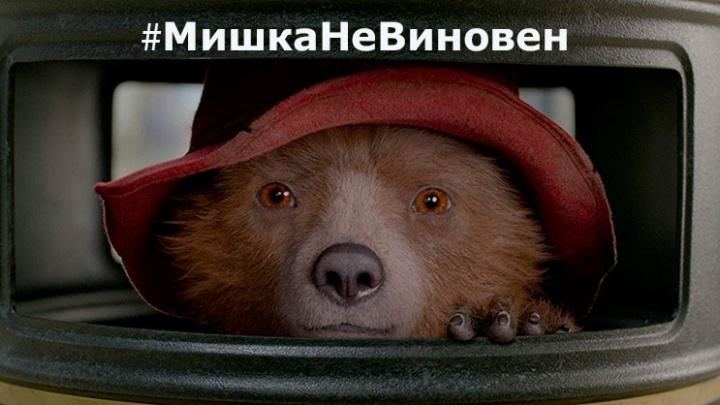 Красноярский кинотеатр присоединился к протесту против Минкульта РФ