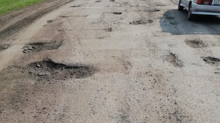 Волгоградских дорожников через суд заставили залатать клочок истрепавшегося асфальта