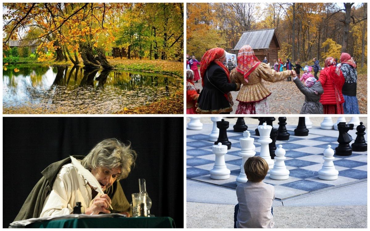 Выходные в Нижнем Новгороде: Покров,IT-фестиваль и английский вояж
