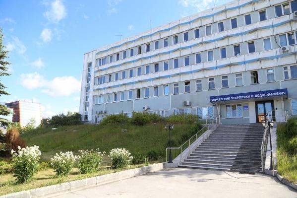 УЭВ&nbsp;является правообладателем 1384 объектов капитального строительства, земельного участка общей площадью 69 тыяч квадратных метров и 166 объектов движимого имущества, по данным Минобрнауки&nbsp;<br> <!--[endif]-->