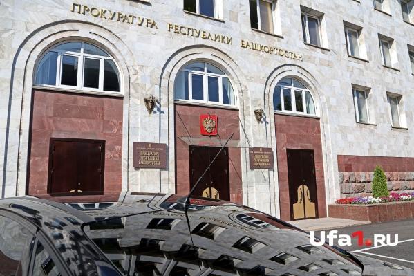 Прокуратура обратилась в Роскомнадзор