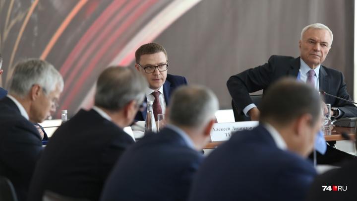 Олигархи попросили — глава региона уступил: челябинская бизнес-элита познакомилась с Текслером