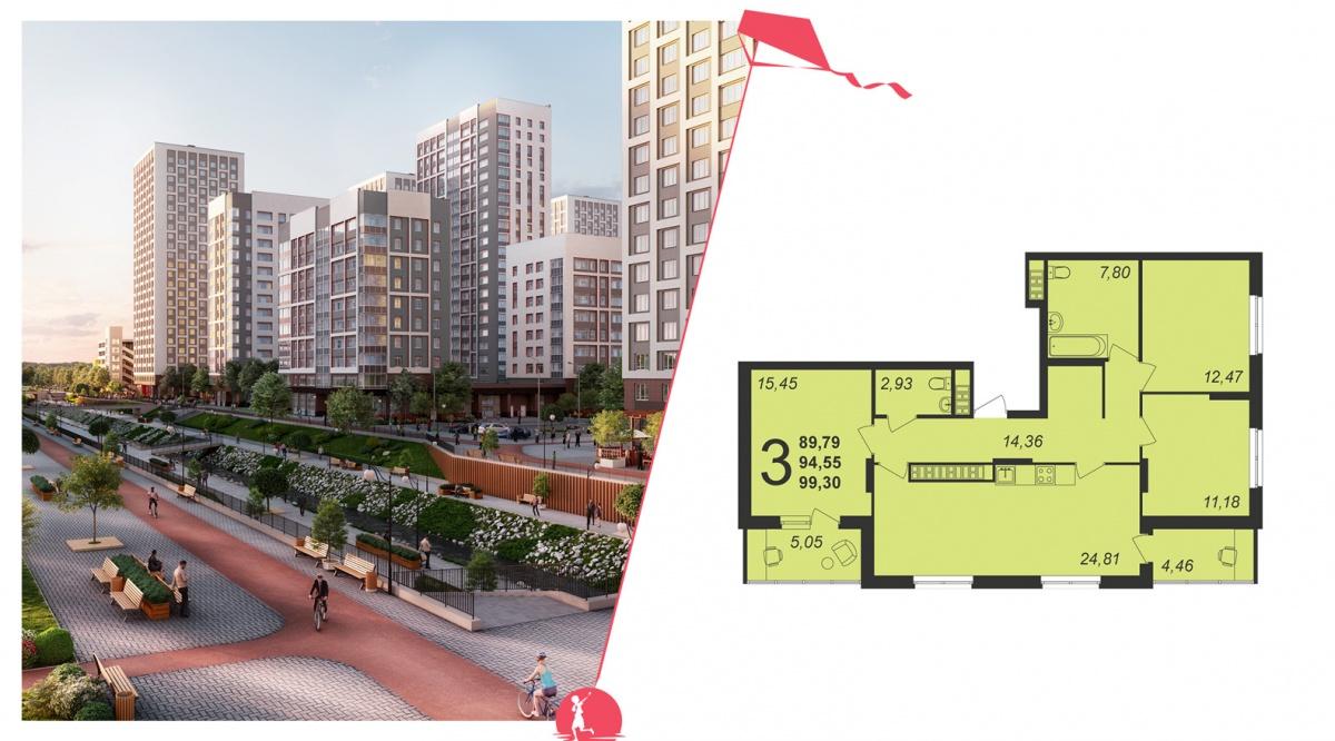 Повысить качество жизни: застройщик предложил выгоду до 500 000 рублей на квартиры с отделкой