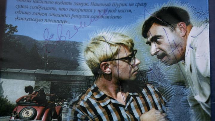 Как Владимир Этуш раздавал автографы в Уфе