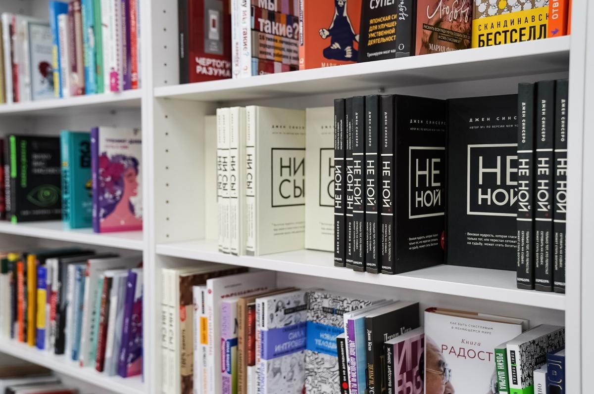 Составлена пятёрка книг, которые помогут создать новогоднее настроение