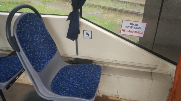 Социальный эксперимент: нижегородцы спокойно оплачивают проезд без кондуктора