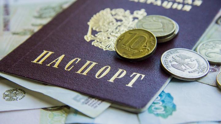 Новосибирцы набрали квартир в кредит и увеличили лимиты по картам