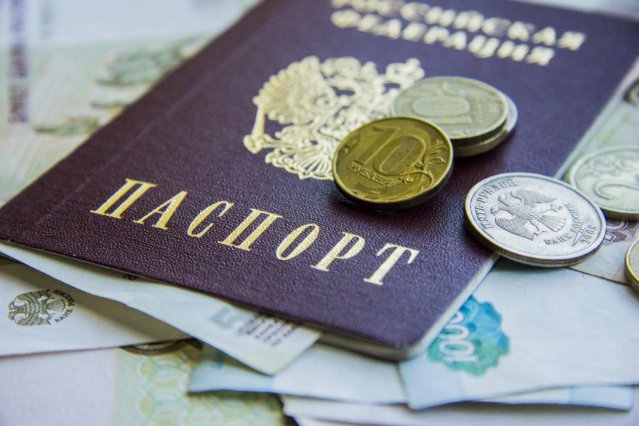 Челябинская область вдесятке кредито-активных регионов Российской Федерации