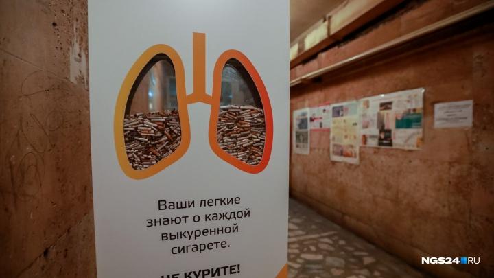 При случайной проверке легких у 11 человек в Красноярске нашли патологии