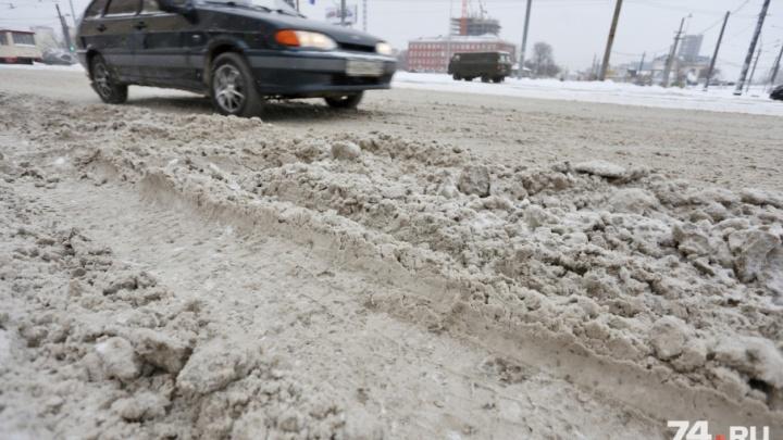 Утренние пробки на нечищенных улицах Челябинска достигли восьми баллов