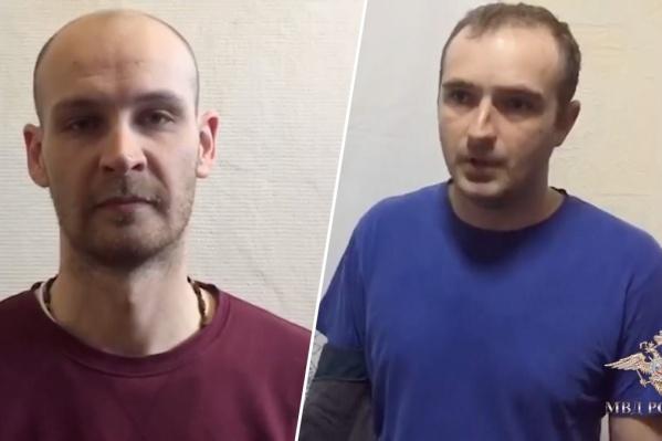 Оба обвиняемых имеют высшее образование
