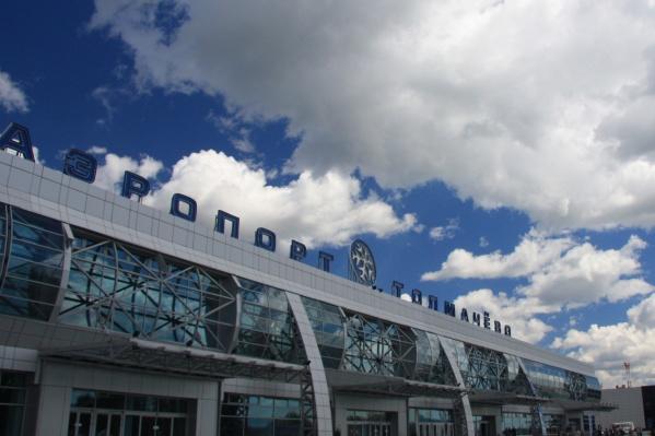 Регулярные рейсы в Камрань будут выполняться из Новосибирска четыре раза в неделю