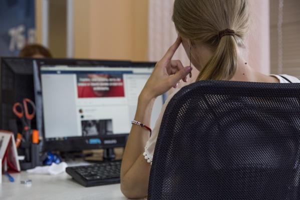В список «дорогих» профессий в Ярославле IT-сфера входит лишь на шестом месте