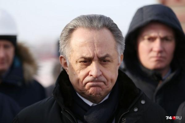 Виталий Мутко сообщил, что пока Челябинск не может получить высокую оценку