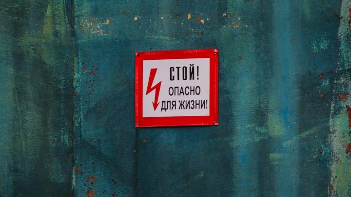 Подростка из Ростовской области убило током во время работы в гараже