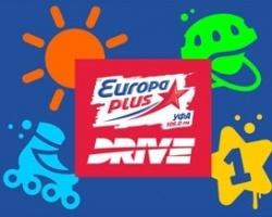 Лето начнется с Europa plus Drive