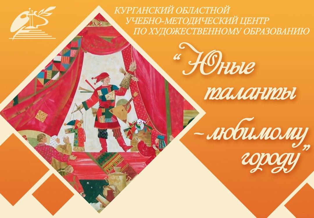 С традициями русского ярмарочного театра можно будет познакомиться в «Пушкинском»