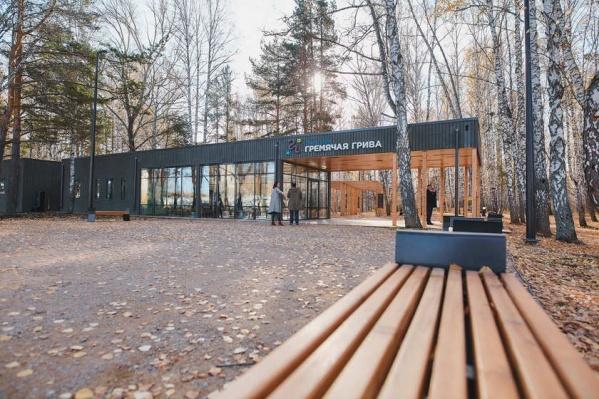 Парк открыли в 2018 году, но работы еще ведутся
