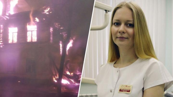 Стоматолог из Ярославля готова сделать пострадавшему на пожаре в Ростове дедушке новые зубы