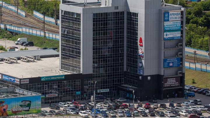 Новосибирцы столкнулись со сбоем в работе сайта МФЦ
