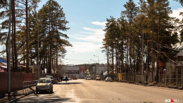 В Самаре на несколько дней ограничат движение в границах Волжского шоссе и Демократической