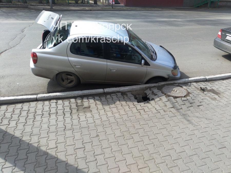 ВКрасноярске под машиной провалился асфальт
