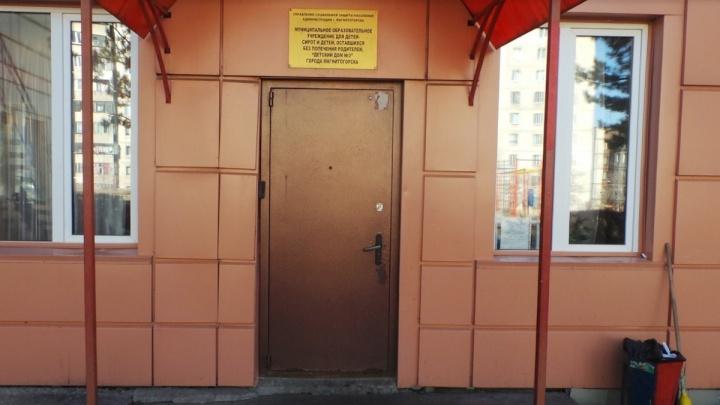 Мы делили «Апельсин»: на Южном Урале отдали под суд экс-руководителей детдома за хищения на 9,6 млн