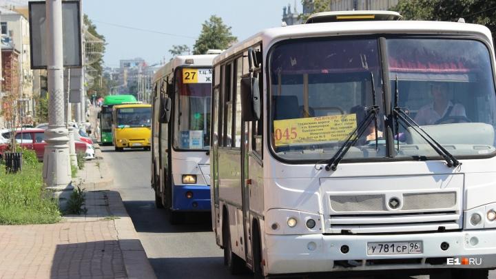 Мэрия ищет перевозчиков для десятков автобусных маршрутов в Екатеринбурге