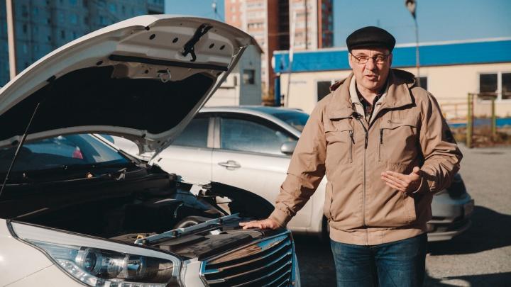 «Не на кого подать в суд»: тюменец купил сломанный автомобиль у несуществующей фирмы. Как так вышло?
