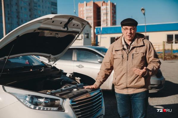 Олег Гурин купил автомобиль в июле, но практически на нем не ездил. Сейчас машина мертвым грузом стоит на стоянке, а её владелец пытается вернуть свои деньги