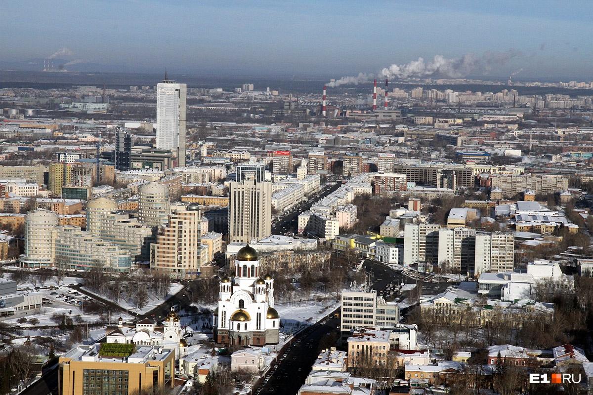 Екатеринбург вошел втоп-5 самых романтичных городов Российской Федерации