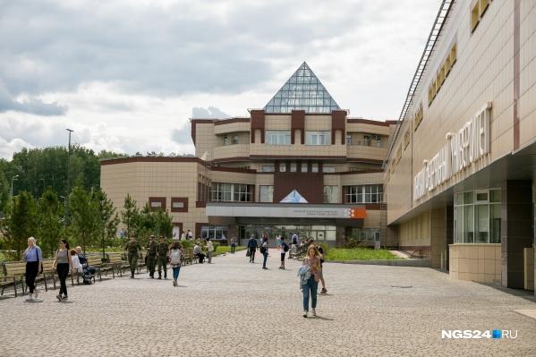 В этом году в СФУ решили реорганизовать три экономических института